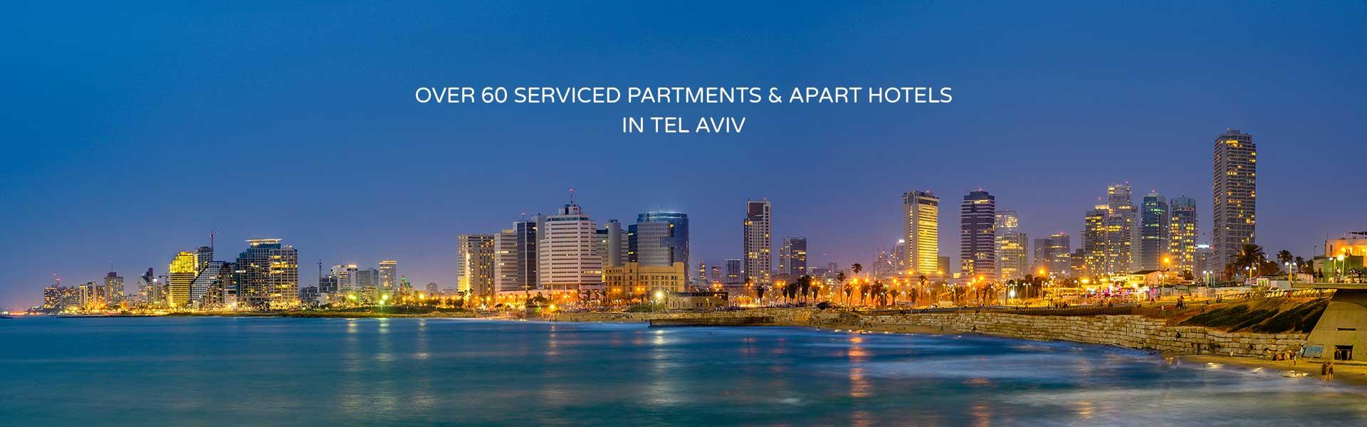 Raphael Hotels Tel Aviv