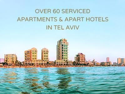 tel aviv apart hotels