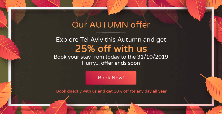 Refael Web Banner Autumn Offer 01 Special offers